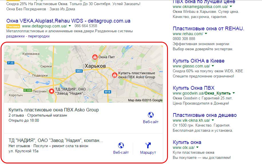 Как разрекламировать в поисковиках заказать настройку яндекс директ runet-reklama